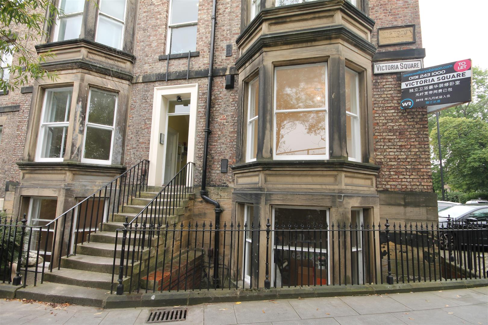 Victoria Square Newcastle Upon Tyne, 1 Bedrooms  House Share ,To Let
